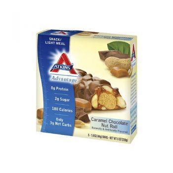 Nemo Enim Ipsam Voluptatem, Caramel Chocolate Crunch 5 ea